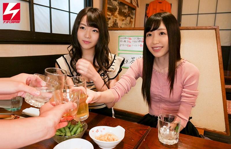 「突然すみません!取りあえずカンパイ!」 深夜2時に飲み屋で張り込み女子だけの卓に…勝手に相席!居酒屋ナンパ!飲んで飲ませて連れ出し乱交パーティー!! 1枚目