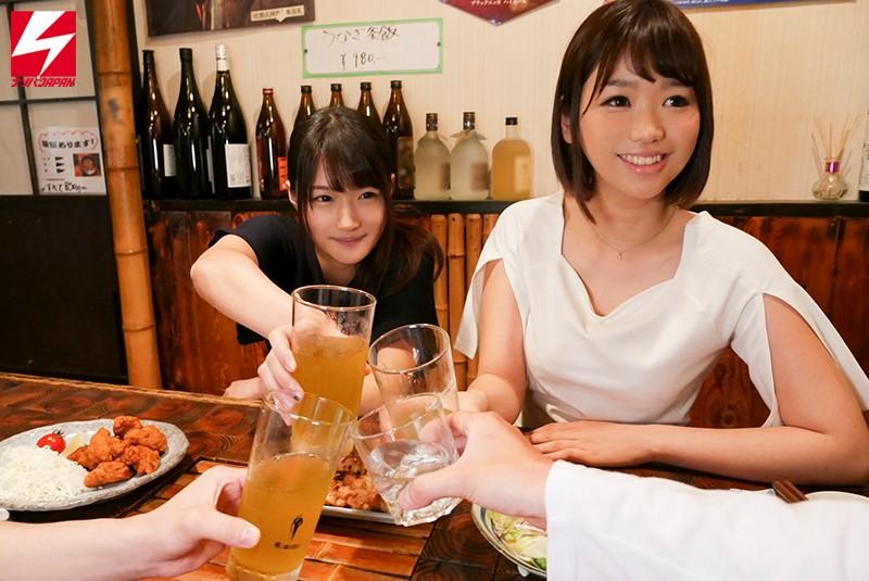 「突然すみません!取りあえずカンパイ!」 深夜2時に飲み屋で張り込み女子だけの卓に…勝手に相席!居酒屋ナンパ!飲んで飲ませて連れ出し乱交パーティー!! 5枚目