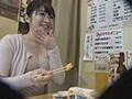 生徒達に厳しく注意する生活指導担当なのに毎週オンライン飲み会でヤリまくる… 『女教師失格』ド変態M女に出会った。
