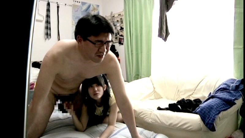 デカ親父に性教育されるチビ小○生 盗撮|無料エロ画像10