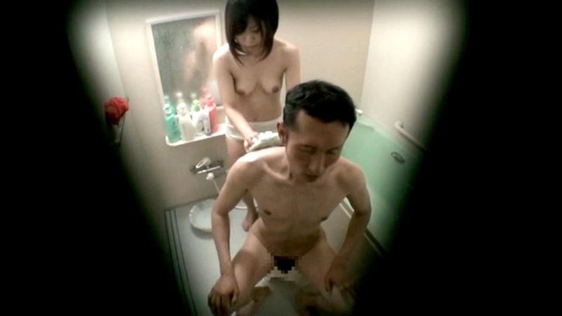 デカ親父に性教育されるチビ小○生 盗撮|無料エロ画像14