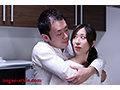 上司と部下の妻16 ~汚職とセクハラに染まった極悪上司の罠~ 春明潤
