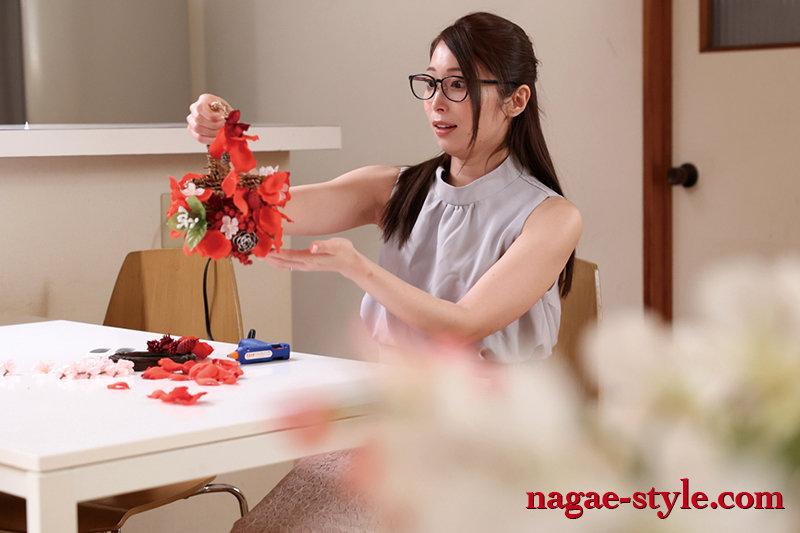寝取られの館2 ~ダッチワイフにされた妻~ 佐伯由美香