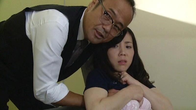 愛する夫のために… 上司に抱かれた妻サンプルF13