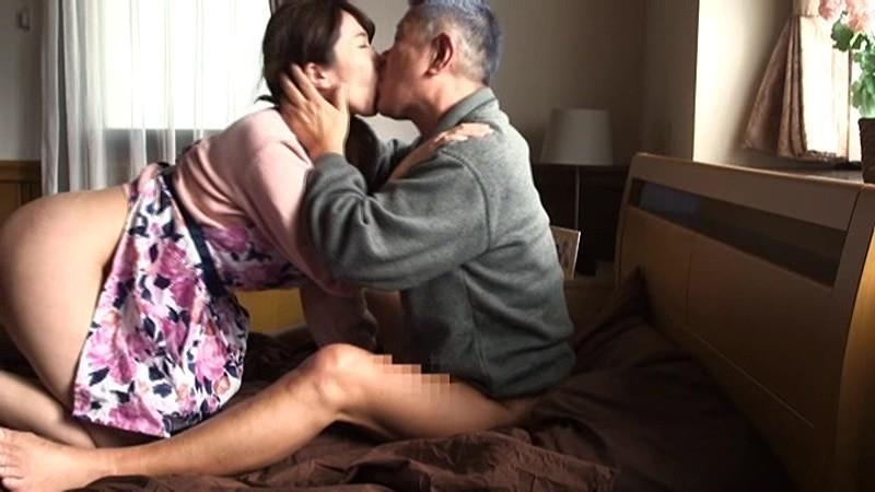 いきすぎた義父と嫁 〜義父のお仕置きに目覚めてしまった…浮気妻〜 桃瀬ゆり 7枚目