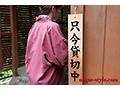 投稿実話 妻がまわされた 10 〜温泉旅館の悲劇〜 松永さなsample19