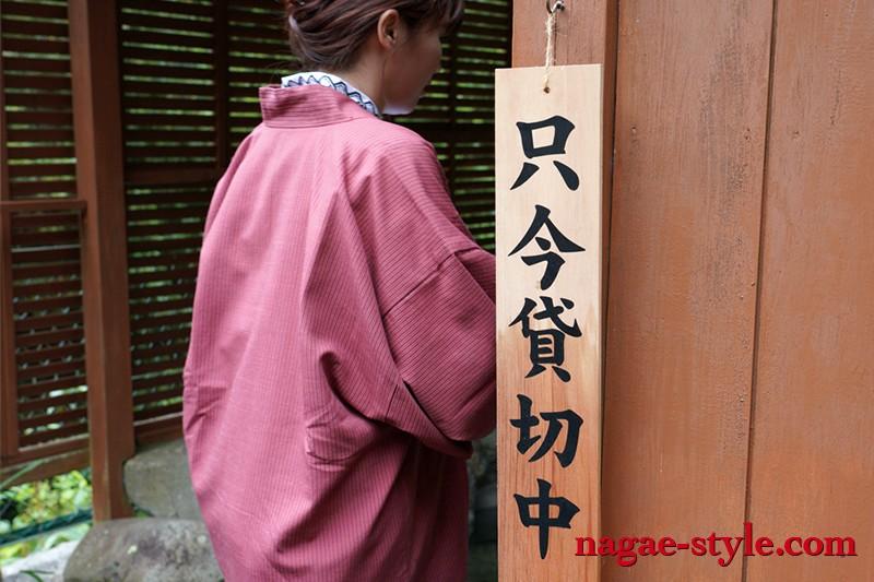 投稿実話 妻がまわされた 10 〜温泉旅館の悲劇〜 松永さなのサンプル画像