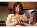 いやらしすぎる嫁の肉体 篠崎かんなsample8