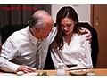 上司と部下の妻12 飯山香織