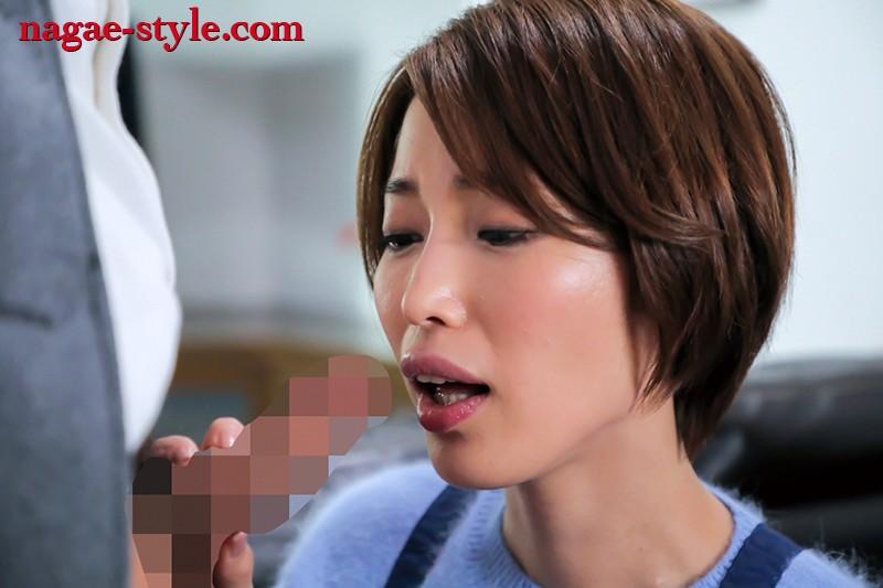 レンタル妻 VOL3 他人棒を満足させる...