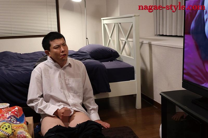 熟母10 〜こんなおばさんでもいいの?〜 小野さち子 11枚目