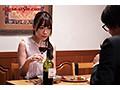 [NSPS-966] 転落の夫婦生活 借金取りにまわされた妻 富田優衣