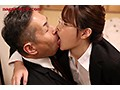 [NSPS-970] ザ・寝取られ願望 妻をまわさせた。 ~自分の妻を社員たちにヤラれるところが見てみたい~ 菊池リナ
