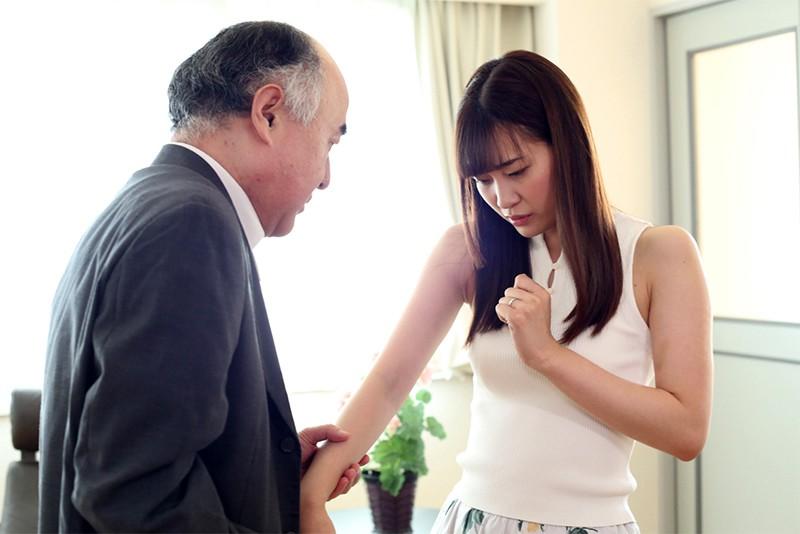 若妻 朱里 夫の上司に弄ばれてしまった妻 美谷朱里 5