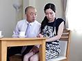 人妻 和香 夫の上司にもてあそばれて 二宮和香
