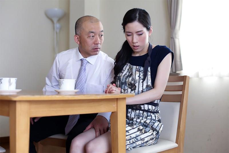 人妻 和香 夫の上司にもてあそばれて 二宮和香 3