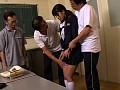 少女体罰8 琴野まゆかのサンプル画像