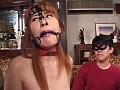 愛玩乳奴隷 2sample21