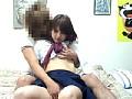 盗撮アングル 裸の女子校生3 0