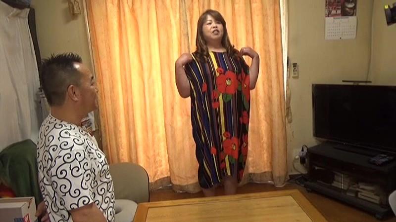 甲賀の忍者の里から応募してきた還暦の変態おばあちゃん 山田すず 2枚目
