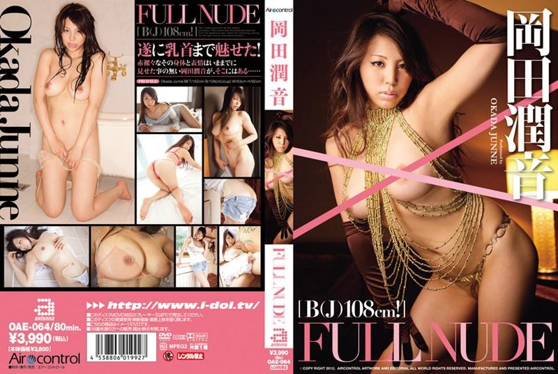 FULL NUDE 岡田潤音