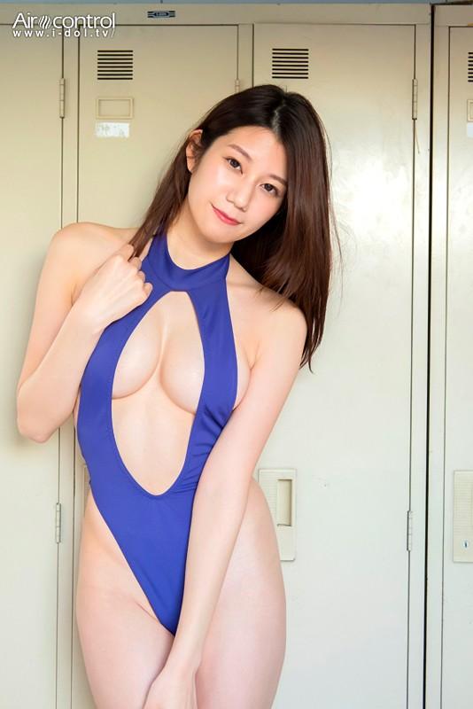 藤木美咲 「「ずっと好きだった」」 サンプル画像 5