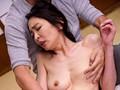 中年男が群がる未亡人 江口浩美6