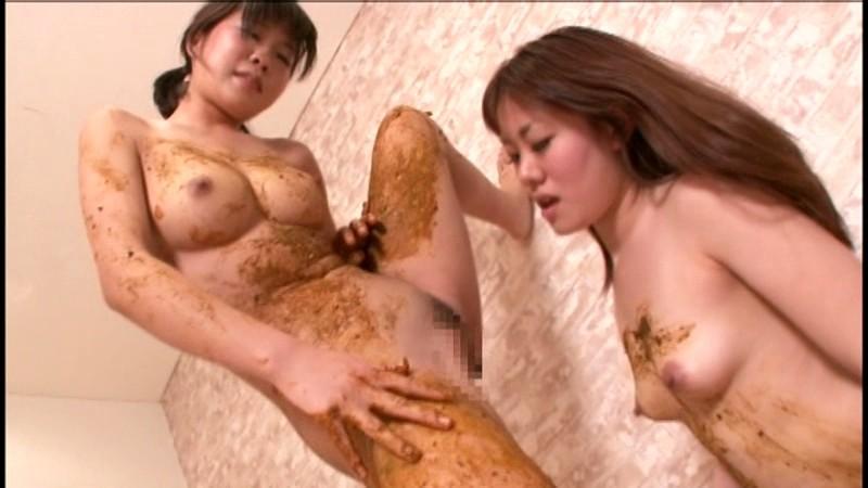 うんちレズビアン 画像17
