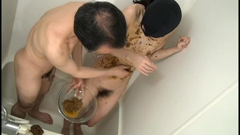 肥溜めカップル成立 人間便所志望女の初食糞 宮崎美由 画像16
