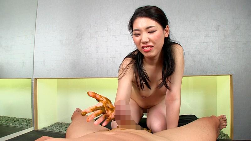 男女厭わずウンコで誑かす歪んだ性癖痴女 画像8