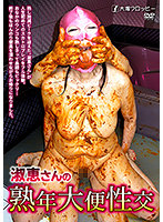 (odv00527)[ODV-527]Middle-Aged Sumie