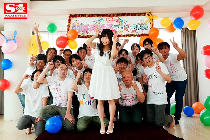 羽咲みはる S1デビュー3周年記念ベスト最新全10タイトル48コーナー480分スペシャル の画像5
