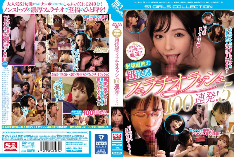 OFJE-233 Featuring Only The Latest, Most Popular S1 Actresses! - The Absolute Pleasure Of Getting A Blowjob Just Before You Cum! - 100 Cumshots 5