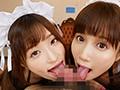 S1超豪華女優21人vs僕ひとり 美女に囲まれ最高の天国射精へ導...sample10