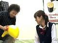 ディープ・インパクト ツイン・テール少女 琴恵 2
