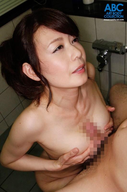 43歳 三浦恵理子 お母さんが初めての女になってあげる デジタルモザイク匠サンプルF13