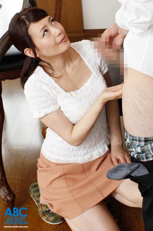 43歳 三浦恵理子 お母さんが初めての女になってあげる デジタルモザイク匠サンプルF3