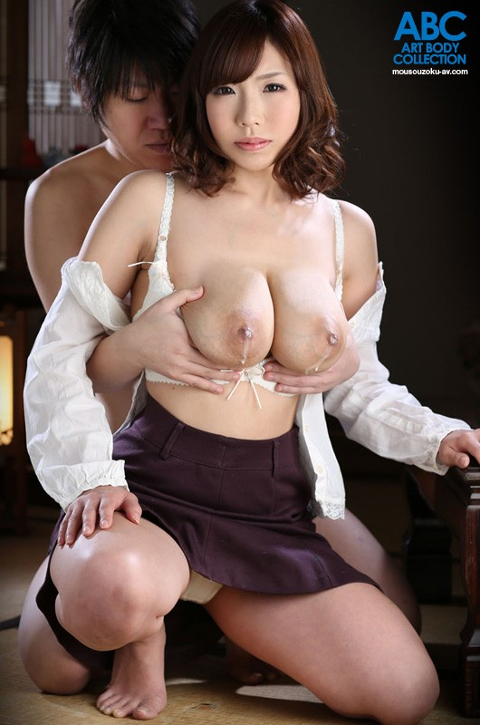 OKSN-195 Mom … Kahala Minako Breast Milk, When Squeezed So Much HD 720p