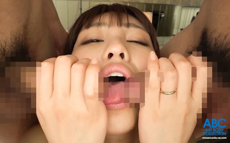 絶品若奥様!!撮影SEXにドハマりし本当の性交を知った人妻 撮れば撮る程曝け出す本性丸出しエロ性根全開で精子を求める性交狂い美女! 画像8