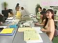 株式会社珍棒「入社編」〜君を性欲処理係に任命する〜sample27