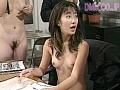 株式会社珍棒「入社編」〜君を性欲処理係に任命する〜sample37
