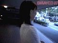 コギャル中出し限定作品 [樹里ちゃん20歳]sample39