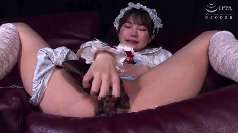 悪魔的性欲に取り憑かれた呪いのいんらん人形ちゃん 松本いちか キャプチャー画像 10枚目