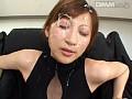 新人×ザーメン 原千尋 美しい女のザーメンとセックス 0