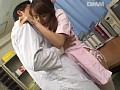 コスプレ 6つのコスチュームでパコパコ! 米倉夏弥のサンプル画像