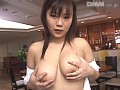 (oned123)[ONED-123] ギリギリモザイク 爆乳パイズリスペシャル ダウンロード 5