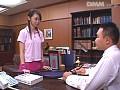 (oned397)[ONED-397] ギリギリモザイク 学校でセックスしよっ さくら紗希 ダウンロード 22