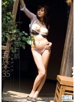 Iカップ×ギリギリモザイク バコバコ乱交35 [ONED-791]