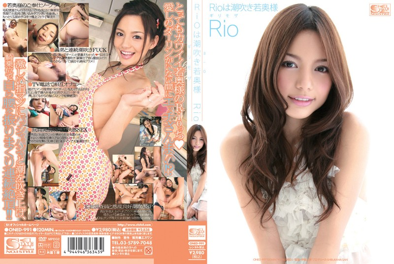 ONED-991 Minimal Mosaic Rio is a Squirting Wife Rio