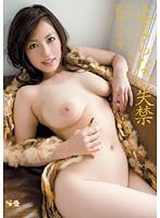 爆乳ハーフ美女×ギリモザ 止まらない失禁 [ONED-993]